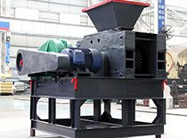 Sydney New Cobblestone Briquetting Machine Sell At A Loss