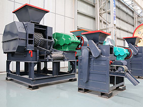 Ulsan City low price new silicate briquetting machine sell