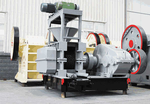 medium gypsum cone crusher in Chandigarh India South Asia