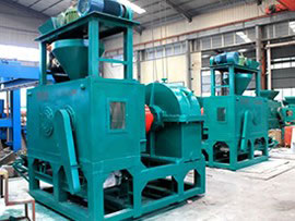 Bandung portable granite briquette making machine price