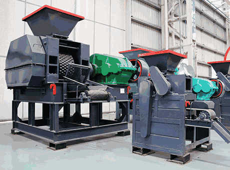 Briquette MachineIslamabad Low Price Medium Middling