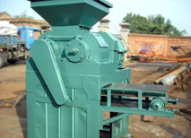 Medan Low Price Small Diabase Briquetting Plant Sell It At