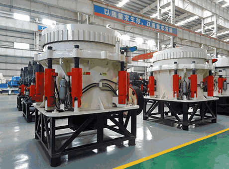Long Head Standard Shortphead Cone Crusher Difference
