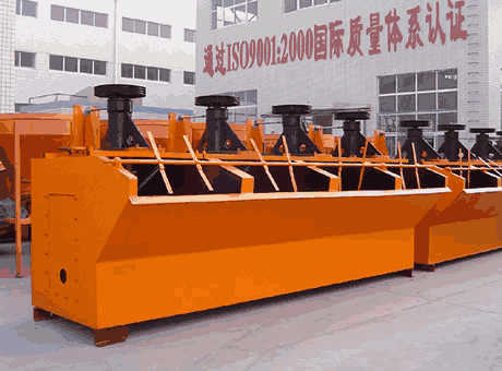 Large Bauxite Flotation Technologies For Sale