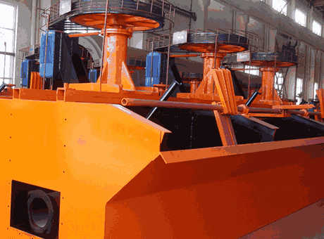 economic medium copper mine flotation cell sell it at a