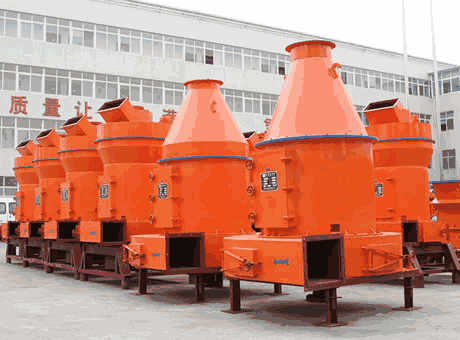 low price aluminum hydroxide vibrating feeder sell it at a