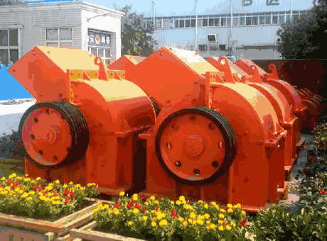 low price hammer crusher low price hammer crusher
