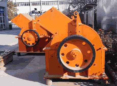 high quality new gold mine roll crusher sell at a loss in