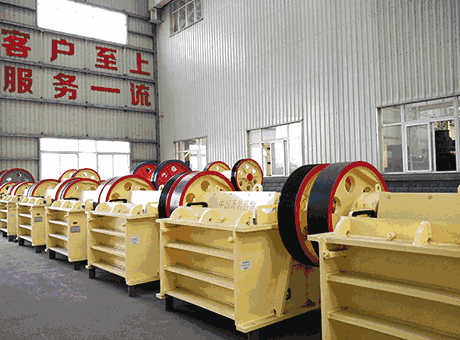 high quality medium copper mine jaw crusher price in