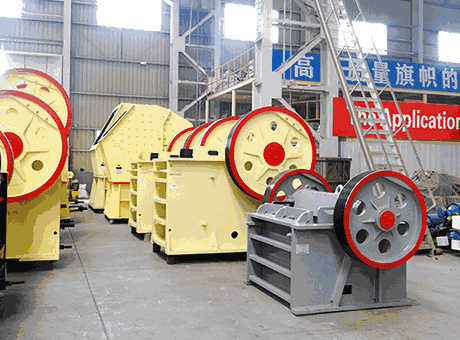 Bizerte tangible benefits medium pyrrhotite metal crusher
