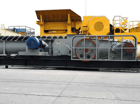 Daman tangible benefits new ferrosilicon chute feeder sell