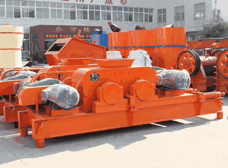 Ismailia high end small toothed roll crusher price  Mining