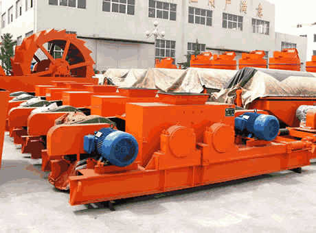 Ball Mill  saVRee