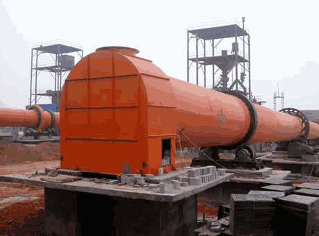 cement grinding mill for sale price