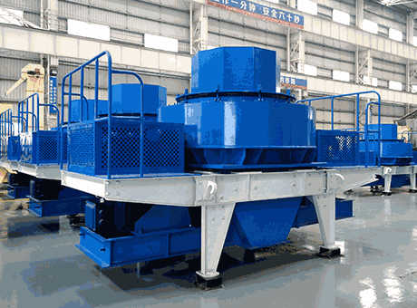 Bandung large stone sand making machine sell at a loss