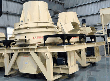 Leeds small cobblestone sand making machine for sale
