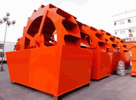 high quality environmental coal sand washer sell at a loss