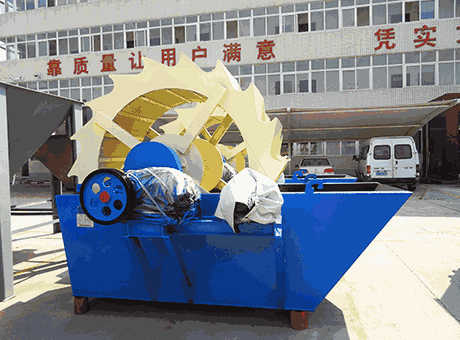 high quality large bauxite magnetic separator sell in