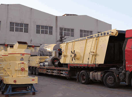 Aleppo low price environmental gypsum circular vibrating
